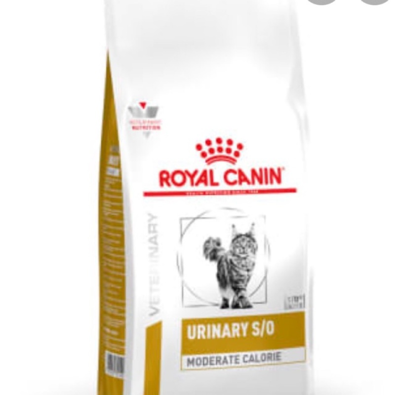 Thức ăn mèo bệnh sỏi thận Urinary Royal canin 1.5kg, chất lượng đảm bảo an toàn đến sức khỏe người sử dụng, cam kết hàng đúng mô tả