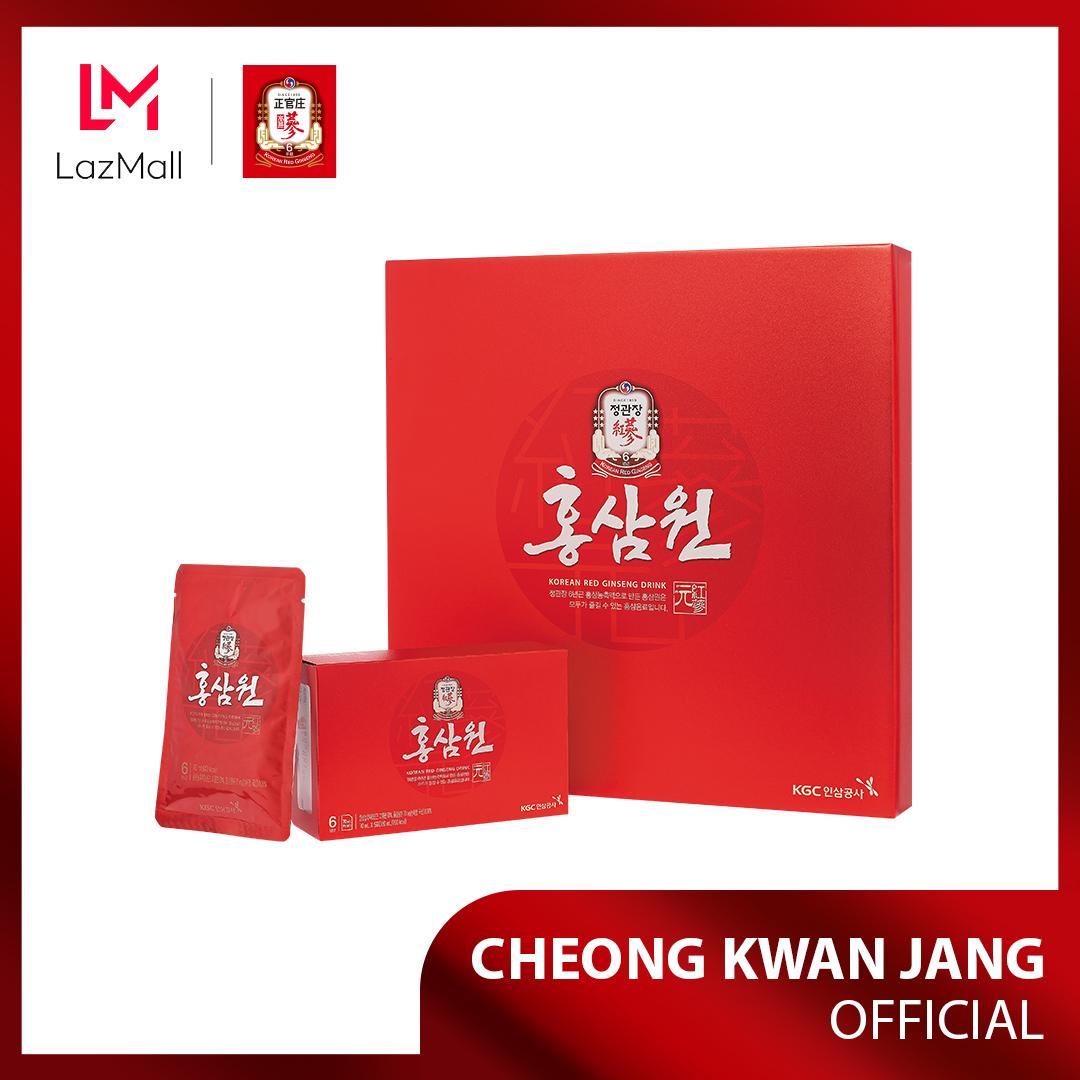 [ FREESHIP KHUYẾN MẠI CHÍNH HÃNG ] Nước hồng sâm won KGC Cheong Kwan Jang 70ml x 30 gói - Bồi bổ cơ thể toàn diện, tăng đề kháng, chống mệt mỏi