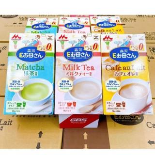 ( Date 06 2021 ) Sữa bầu Morinaga nội địa Nhật ( hộp 12 túi x 18gr )(vị cà phê) cam kết hàng đúng mô tả chất lượng đảm bảo oan toàn cho sức khỏe người dùng thumbnail