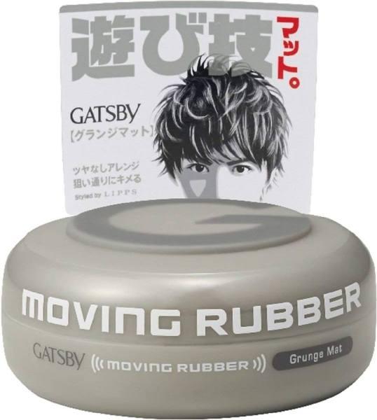 Sáp vuốt tóc Gatsby Moving Rubber Wild Shake 80g nhập khẩu