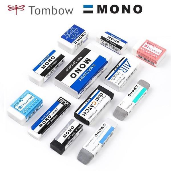 Mua Tẩy ( Gôm ) bút chì  Mono hãng Tombow Nhật Bản