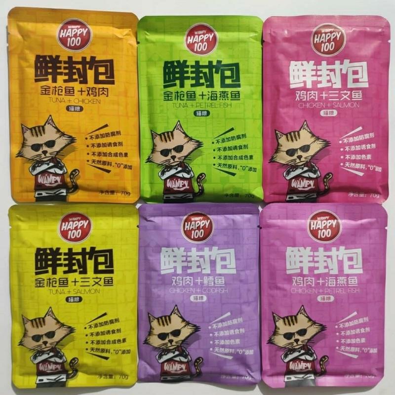 Pate Wanpy Happy 100 cho mèo 6 vị