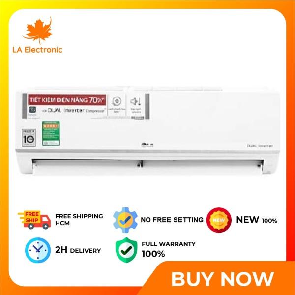 [GIAO HÀNG 2 - 15 NGÀY, TRỄ NHẤT 30.08] [Trả góp 0%]Installment 0% - LG air conditioner Inverter 2.0 HP V18ENF1