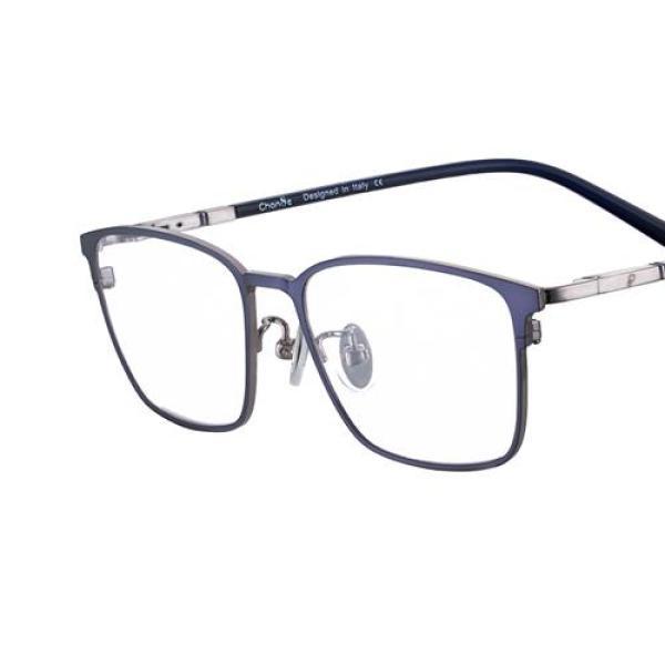 Giá bán Mắt kính chống ánh sáng xanh Kids Square 350071