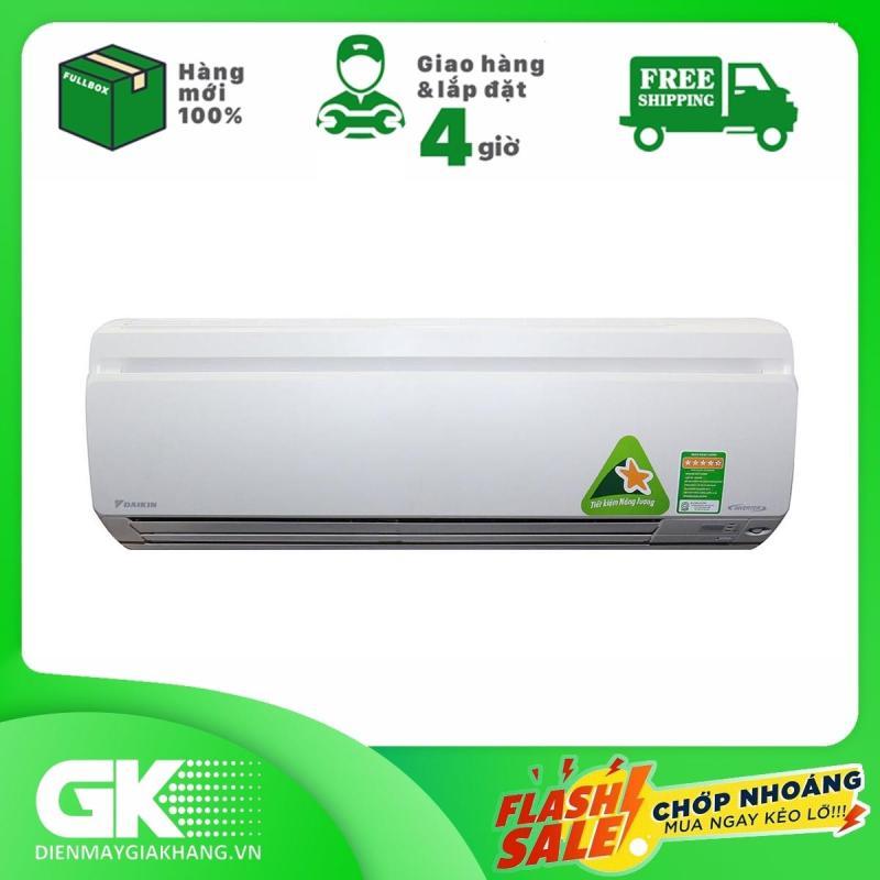 Bảng giá Máy lạnh Daikin Inverter 1HP FTKS25GVMV/RKS25GVM ,nhãn năng lượng tiết kiệm điện 5 sao, tiết kiệm điện, Kháng khuẩn khử mùi - Bảo hành 12 tháng