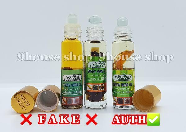 01 Dầu Nhân Sâm Ginseng Green Herb Oil Thái Lan (8ml/chai)