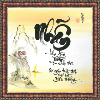 tranh thư pháp chữ nhẫn 99k kèm khung thumbnail