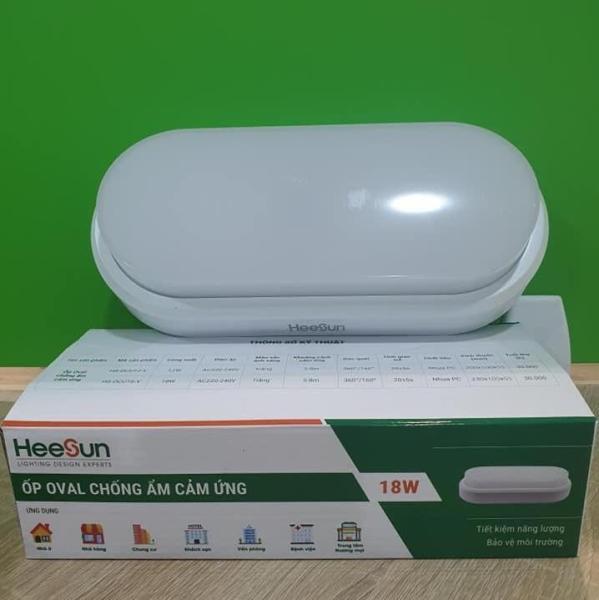 Đèn led chống ẩm cảm ứng oval HeeSun 18w