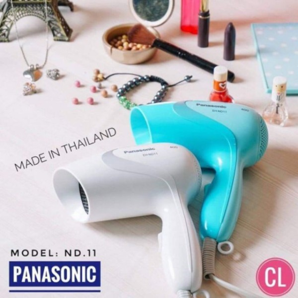 Máy Sấy Tóc Panasonic EH-ND11 giá rẻ