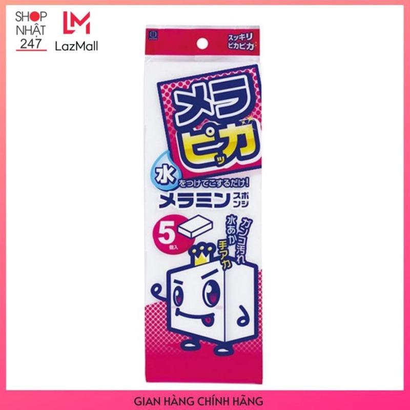 Set 5 miếng mút lau chùi Melamine - Nội địa Nhật Bản