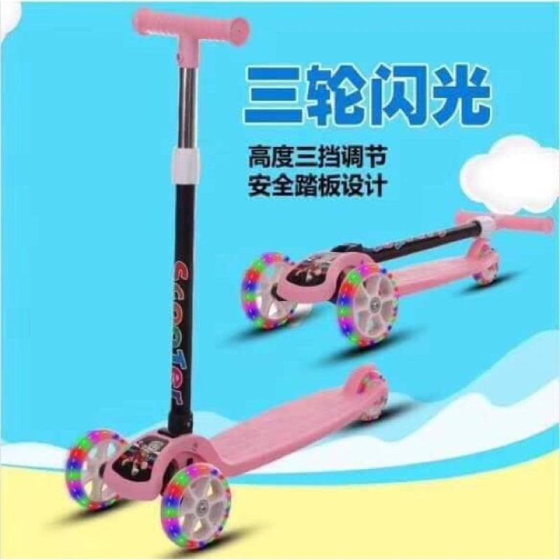 Mua xe trượt scooter - loại có bánh xe phát sáng - xe cân bằng - xe lắc cho bé từ 2-8 tuổi chơi e  scooter - xe trượt  scooter - đồ chơi  trẻ em