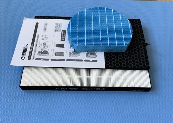 Bộ 3 màng lọc máy Sharp KC-D50,E50,F50,G50,H50,J50