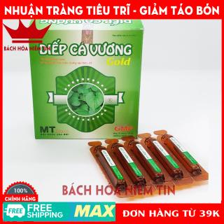 Combo 2 hộp Diếp Cá Vương GOLD - Giảm Táo Bón Cho Bé, Tăng chất xơ - Dạng siro ngọt 20 ống x 10ml thumbnail