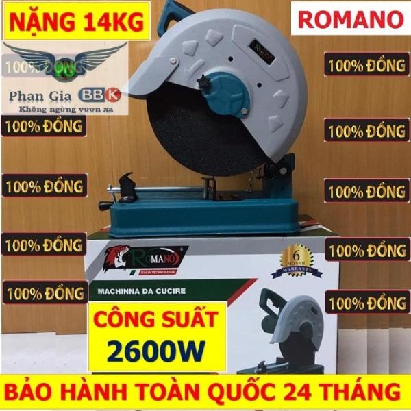 Máy cắt sắt bàn Romano RM-355R 2600W máy cắt sắt 355mm