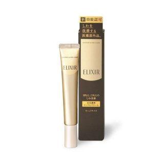 Kem chống nhăn vùng mắt Shiseido ELIXIR Enriched Wrinkle Cream 15g- Nhật Bản thumbnail