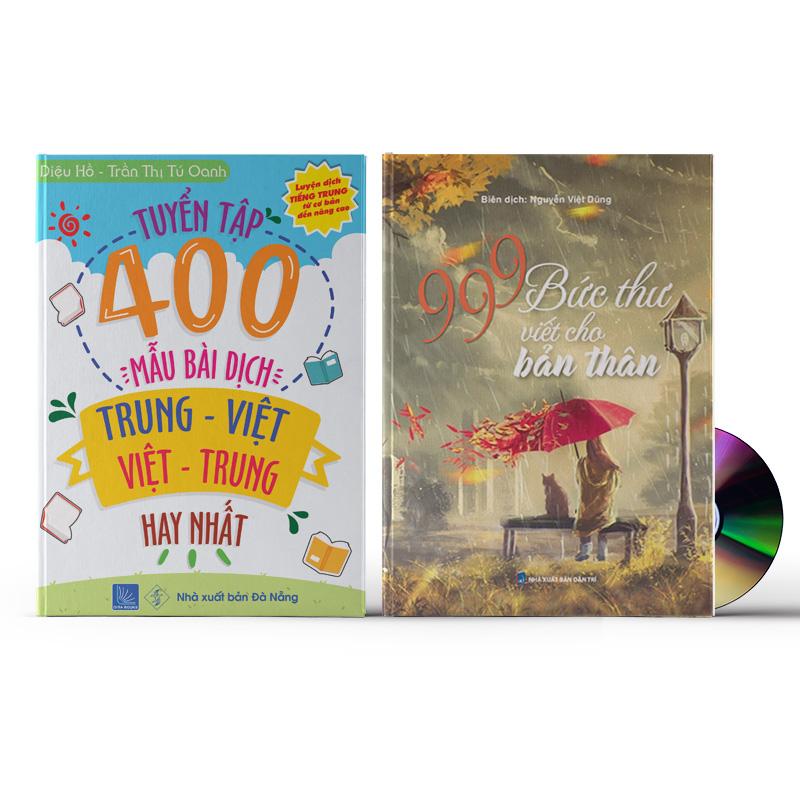 Mua Combo 2 sách: 999 Bức Thư Viết Cho Bản Thân (Trung – Pinyin – Việt, Có Audio nghe) + Tuyển tập 400 mẫu bài dịch Trung – Việt, Việt – Trung hay nhất (Song ngữ Trung – Việt – có phiên âm, có Audio nghe) + DVD quà tặng