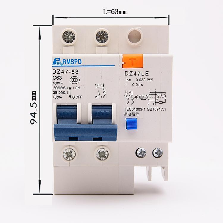 Aptomat chống giật 2P, dòng điện:  16A