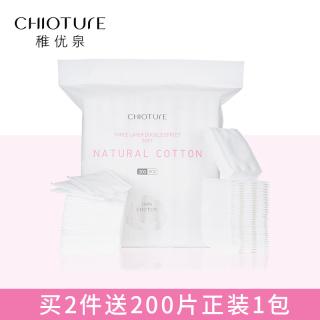 Kyoyouchu Băng Tã Bông Tẩy Trang 200 Miếng Ba Lớp Ép Viền Bông Tẩy Trang Trang Điểm Dưỡng Ẩm Làm Sạch Trang Điểm Mỏng Nhẹ thumbnail