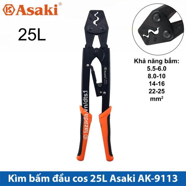 Kìm bấm cos 25L 5.5 - 25mm2 Asaki AK-9113, Kềm bấm cốt 25L (Kìm bấm đầu cote Asaki) Thiết kế theo dạng cộng lực, để tăng lực bấm Đầu kìm chính xác, bấm nhanh, dễ dàng thao tác
