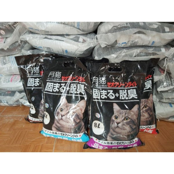 Cát Vệ Sinh Cho Mèo Nhật 8L Mùi Cà Fe, Chanh, Táo, Lavender - Chanh - 8L