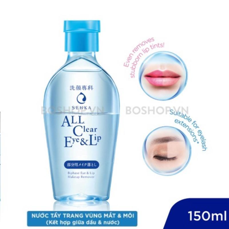 Nước tẩy trang vùng mắt và môi Senka All Clear Eye & Lip 150ml (15556) nhập khẩu