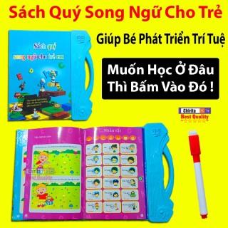 Sách Nói Điện Tử Song Ngữ Anh- Việt Giúp Trẻ Học Tốt Tiếng Anh, TĂNG KHẢ NĂNG NHẬN BIẾT CHO TRẺ tặng kèm bút xóa thumbnail