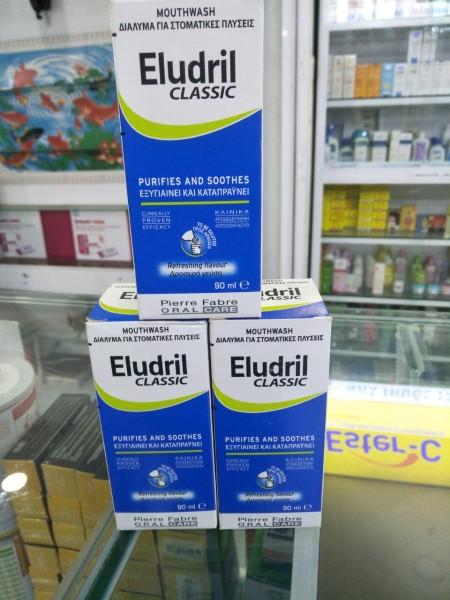 Dung dịch súc họng sát khuẩn Eludril Classic 90ml giá rẻ