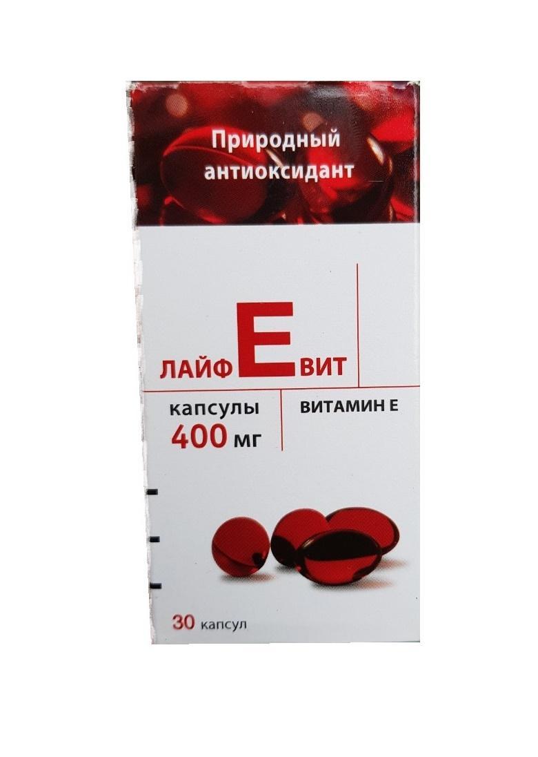 Vitamin E Zentiva Đang Có Khuyến Mãi