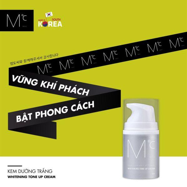 Kem dưỡng trắng Whitening Tone Up Cream 50ml
