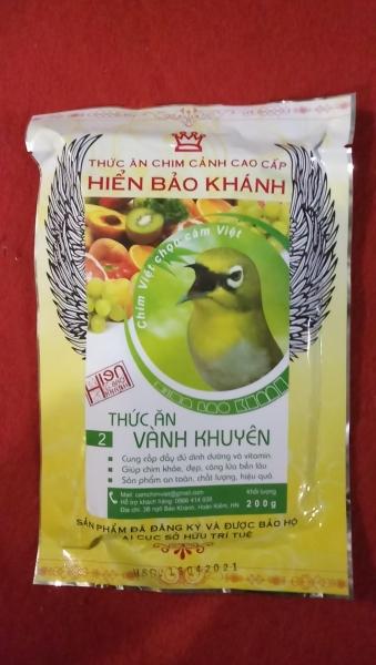 Cám Vành Khuyên Hiển Bảo Khánh Căng Lửa (Số 2) 200gr - Thức Ăn Chim Cao Cấp