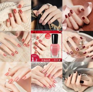 Sơn Móng Tay Cao Cấp FEILINKA - Bộ Sưu Tập 19 Màu Hot Trend Siêu Đẹp (Sơn Dạng Lột) thumbnail