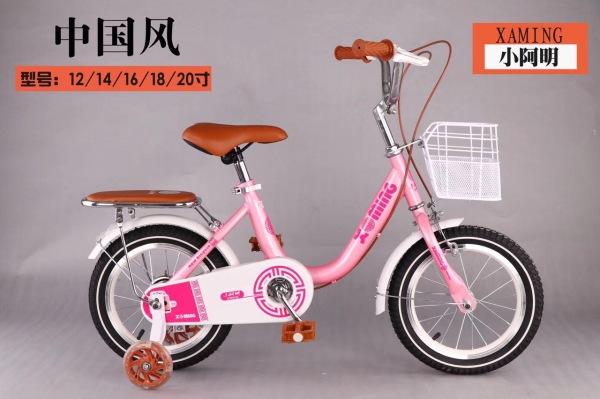 Phân phối Xe đạp trẻ em bé gái Xaming cao cấp 1 gióng