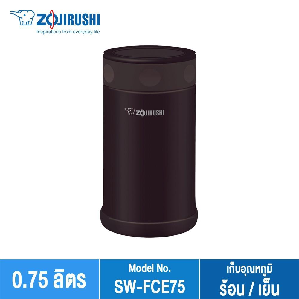 CÀ MEN ZOJIRUSHI SW-FCE75-PJ hàng chính hãng