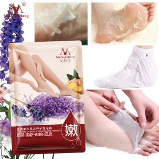 MeiYanQiong Mặt Nạ Ủ Thay Da Chân loại bỏ lớp da thô cứng, Chiết xuất tự nhiên 100% Giúp nuôi dưỡng chăm sóc da chân - INTL thumbnail