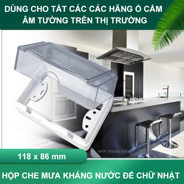 Hộp Chống Nước - Hộp Che Mưa cho ổ cắm điện âm tường hình chữ nhật (Hàng Chính Hãng DoBo Korea - Loại Tốt - Kháng nước IP 44)