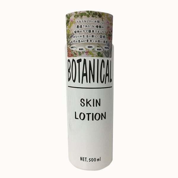 Nước Hoa Hồng Dưỡng Da Botanical Skin Lotion Của Nhật (500ml)