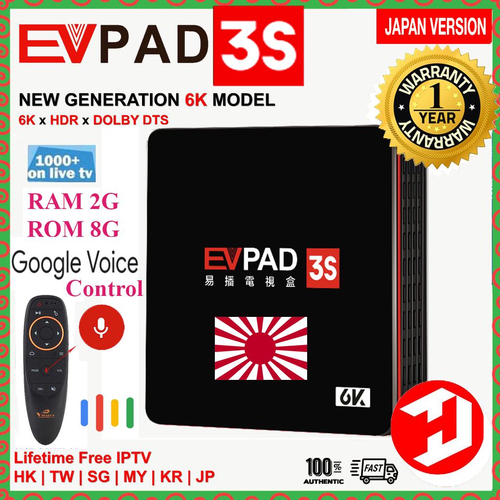 Voucher tại Lazada cho Android TV Box EVPAD 3 - 6K -Mới Nhất 2019 , Xem Truyền Hình Nước Ngoài Hàn, Nhật, Trung, USA Tại Việt Nam
