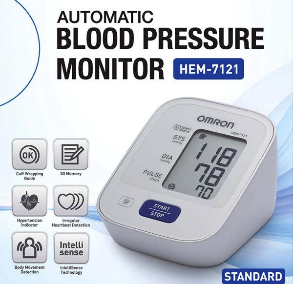Máy đo huyết áp bắp tay tự động Omron HEM-7121 bán chạy