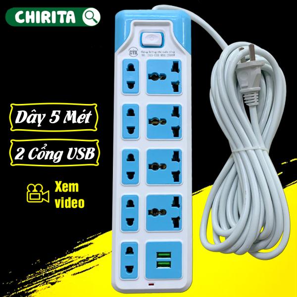Bảng giá Ổ Điện Thông Minh CYX 315U , Dây 5 Mét , 2 Cổng USB 9 phích Cắm -  Công Suất 2500W - Ổ Cắm Điện , Ổ Cắm Điện Đa Năng CHIRITA