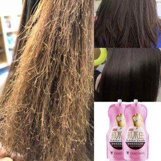 Kem ủ tóc nuôi dưỡng và phục hồi tóc từ gốc đến ngọn, giúp tóc mềm mượt và đàn hồi tốt 500g thumbnail