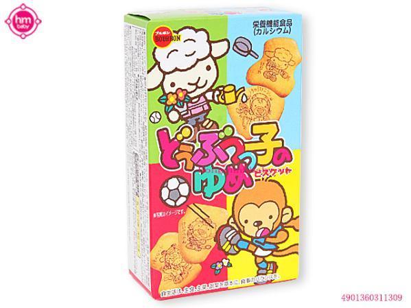Bánh dinh dưỡng bổ sung canxi Bourbon Nhật 57g cho bé 6m+