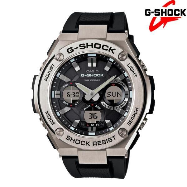 Đồng hồ nam dây cao su G-SHOCK GST-S110-1A Năng Lượng Mặt Trời bán chạy
