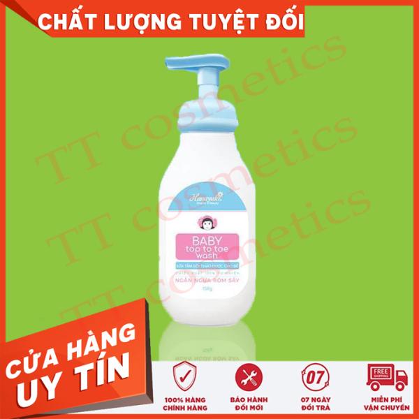 [100% Chính Hãng] sữa tắm em bé hanayuki