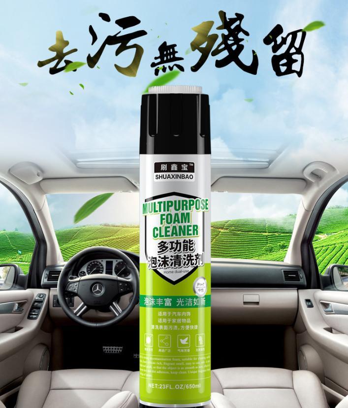 EuroHome Vệ Sinh Bọt Tuyết Nội Thất ô Tô (Nhật Bản) Siêu Tiết Kiệm