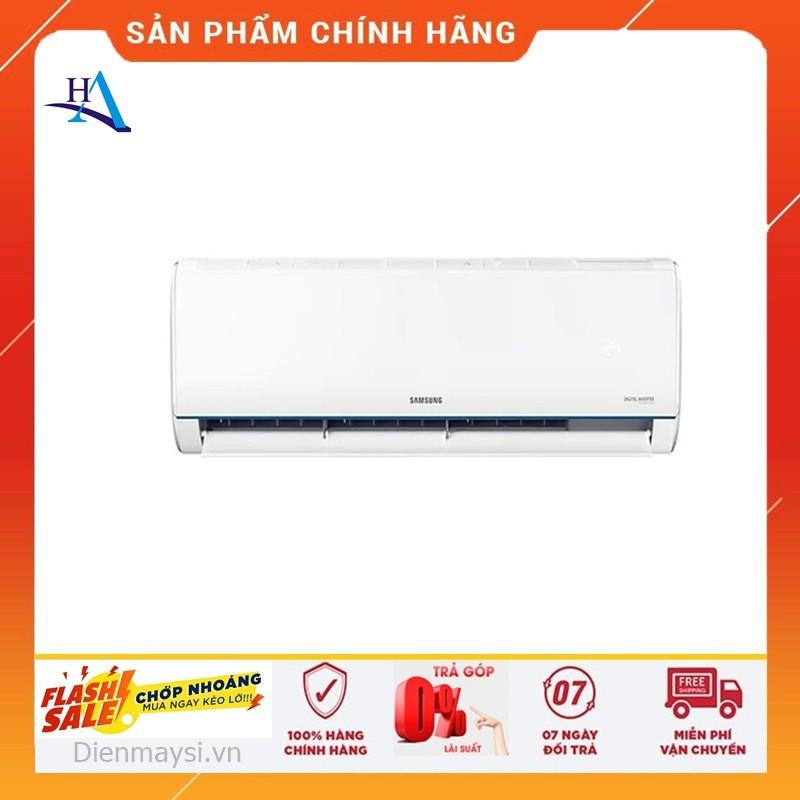 Máy lạnh Samsung Inverter 1 HP AR09TYHQASIN/SV (Miễn phí giao tại HCM-ngoài tỉnh liên hệ shop) chính hãng