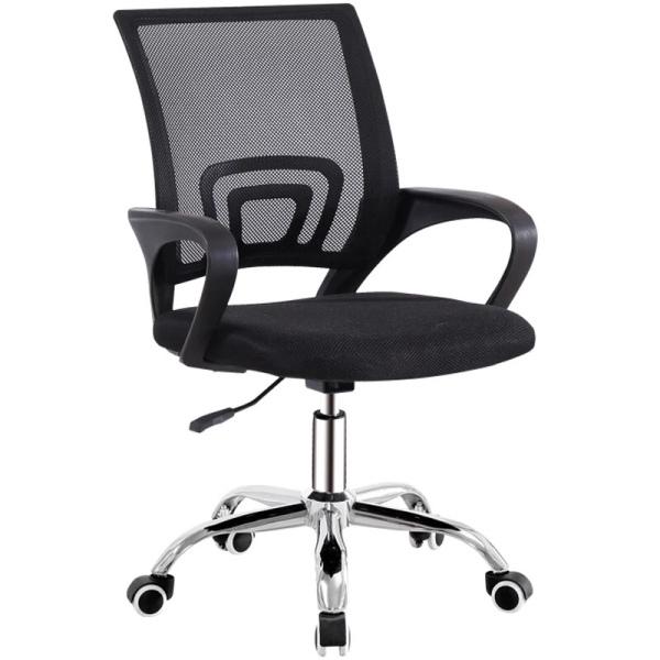 Mitavo Ghế xoay, ghế văn phòng, ghế tựa cao cấp - GX003 giá rẻ
