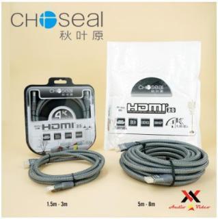 Cáp HDMI Choseal 2.0 4K Cao Cấp loại tròn 5m dành cho Tivi máy tinh 3D 4k Máy Chơi Game PlayStation Xbox đầu HD Box Đầu Android Tv Smart máy chiếu 8
