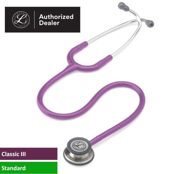 Ống nghe 3M Littmann Classic III, lớp phủ tiêu chuẩn, dây nghe màu tím lavender, 27 inch, 5832