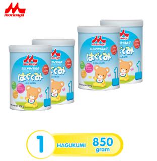 Combo 4 lon Sữa Morinaga Số 1 Hagukumi Nhật Bản 850g (tách đai, có tem chính hãng) date T3 2022 thumbnail