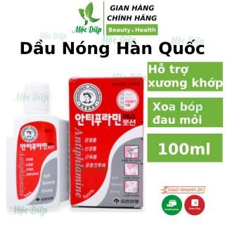 Dầu nóng xoa bóp giảm đau hàn quốc Antiphlamine 100ml thumbnail